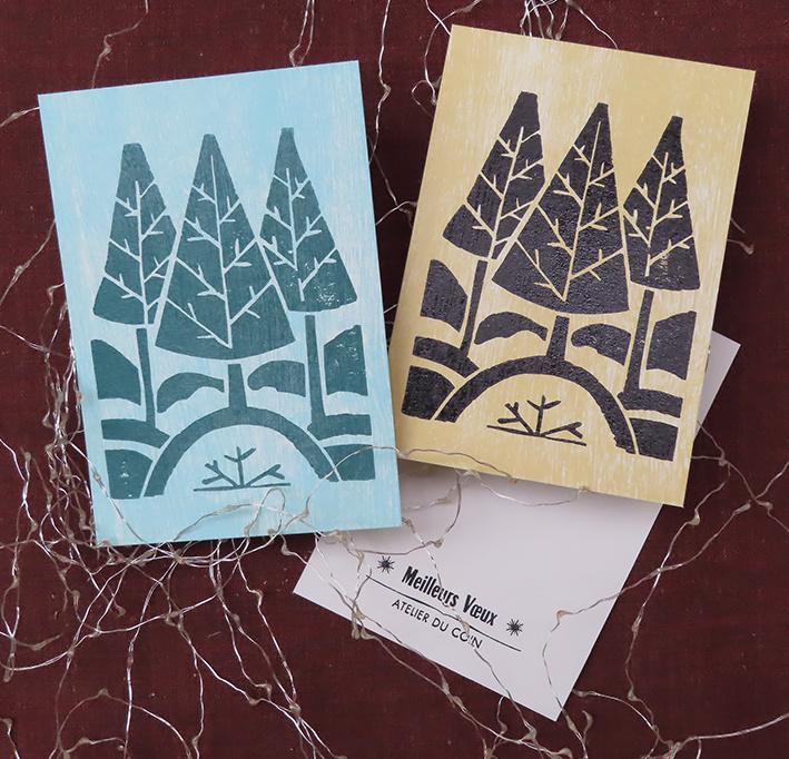 Carte de voeux forêt (à l'unité)