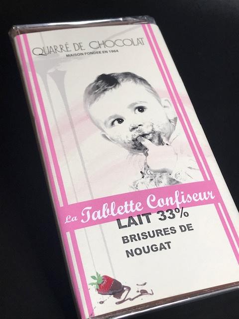 Tablette Chocolat au Lait 33 %  Brisures de Nougat - 80 gr