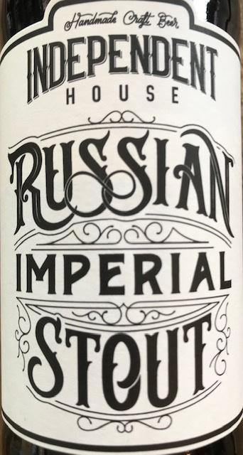 Russian Impérial Stout 10% - 33 cl